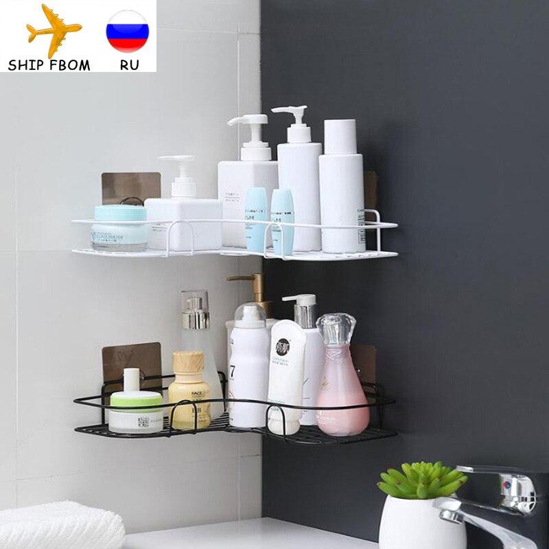Metal corner nail-free double-layer storage rack bathroom kitchen accessories shampoo storage rack living room bedroom storage