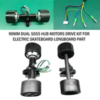 2019 DHL236 90mm DHL200 70mm Dual 5055 Hub Motors Drive Kit For Electric Skateboard Longboard Part Belt 83mm Motor Driver New