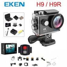 """원래 EKEN H9 / H9R 액션 카메라 울트라 HD 4K / 30fps 와이파이 2.0 """"170D 수중 방수 캠 헬멧 Vedio 스포츠 프로 캠"""