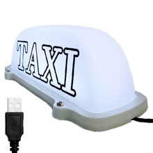 taxi top light USB interface 3M connection light-emitting lamp