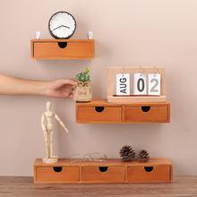 Креативные китайские ретро старые деревянные ящики для хранения