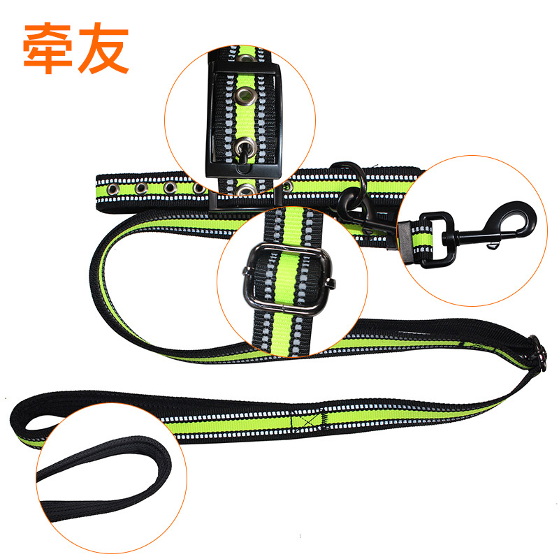 Hot Sales Pet Supplies Dog Traction Reflective Yarn Traction Belt Set Buffer Elasticity Hand Holding Rope