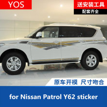 For Nissan Patrol Y62 2012-2019 car sticker appearance decoration modified Y61 waist line applique