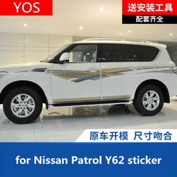 For Nissan Patrol Y62 2012-2019 car sticker appearance decoration modified Patrol Y61 Y62 sticker waist line applique decoration