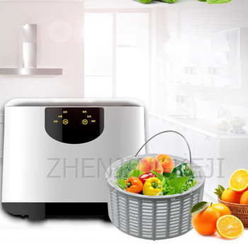 Ozone Fruit And Vegetable Disinfection Machine Home Multifunction Detox Machine Washing Machine Food Purifier Kitchen Appliances food mixers bosch mfq2210p home kitchen appliances processor machine equipment for the production of making cooking