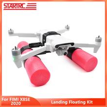 STARTRC FIMI X8 SE 2020 Landing Skid yüzen kiti sönümleme yüzdürme çubuk iniş takımı su FIMI X8SE Drone aksesuarları