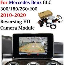 Adaptador de descodificador de cámara con imagen de marcha atrás para coche, para mercedes benz GLC 300/180/260/200 2010 ~ 2020, actualización de pantalla Original