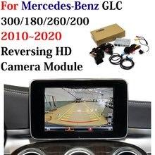 รถย้อนกลับภาพกล้องอะแดปเตอร์ถอดรหัสสำหรับ Mercedes Benz GLC 300/180/260/200 2010 ~ 2020 หน้าจอเดิมอัพเกรด