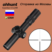 ohhunt 4.5X24IR Compact Hunting Riflescope 1/2 Half Mil Dot Optical Sights Glass Reticle with Turrets Reset Tactical Rifle Scope цена в Москве и Питере