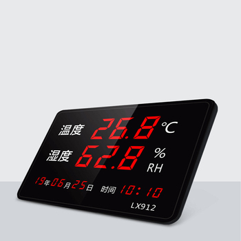 Temperature and Humidity Display Instrument Large Screen Display High Precision Industrial Greenhouse Indoor Instrument