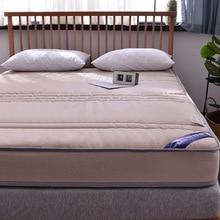 VESCOVO hard Mattress topper queen twin tatami floor Mattress bed topper for bed 90*200 120*200 150*200