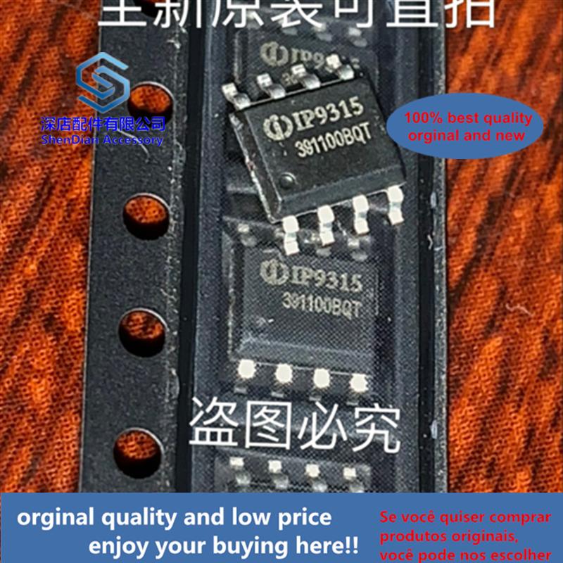 20pcs 100% Orginal And New IP9315 SOP8  Best Qualtiy