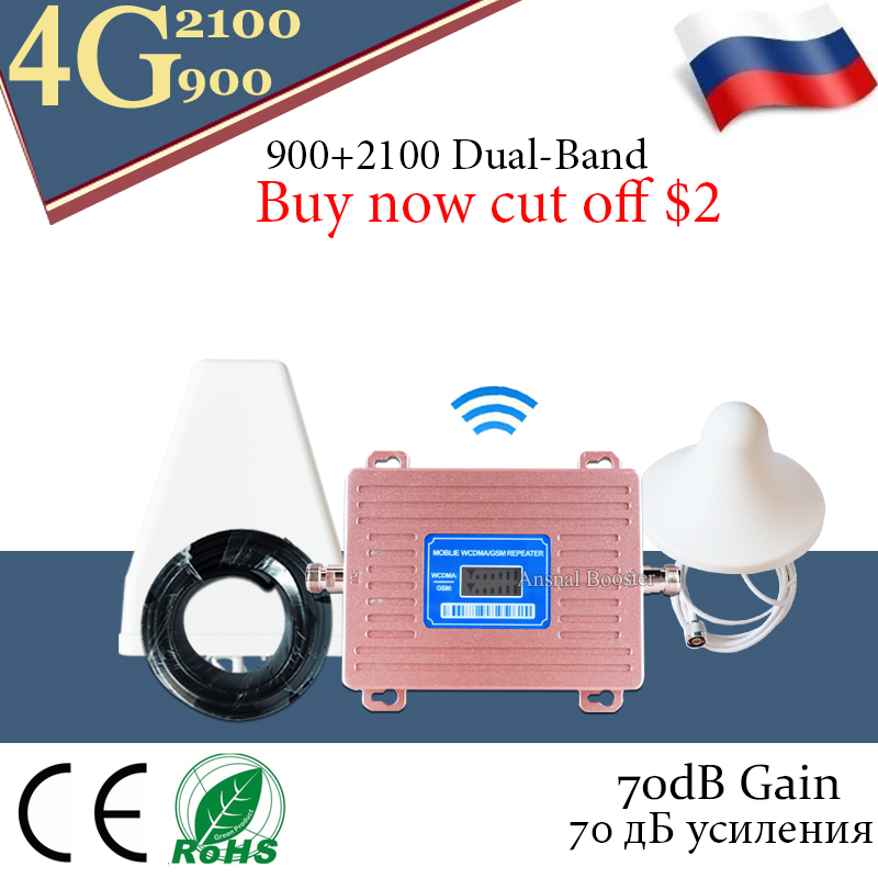 70dB Gain 2G GSM 900 3G 2100 Cell Phone Dual Band Signal Booster Cellular Repeater WCDMA UMTS Internet Cellular Mobile Booster