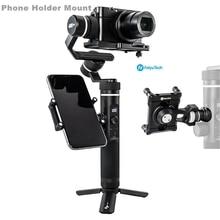 Feiyu держатель для телефона адаптер для SPG2 G6 G6 Plus кронштейн зажим держатель для экшн камеры Gimbal iPhone X 8 7 Samsung