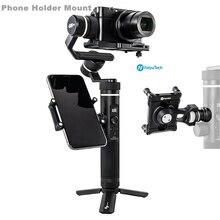 Feiyu 전화 홀더 마운트 어댑터 spg2 g6 g6 플러스 브래킷 클립 클램프 홀더 액션 카메라 짐벌 아이폰 x 8 7 삼성