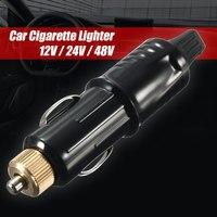 Автомобильная сигарета зарядное устройство разъем прикуривателя прочная розетка для автомобильного прикуривателя автозапчасти и аксессу...