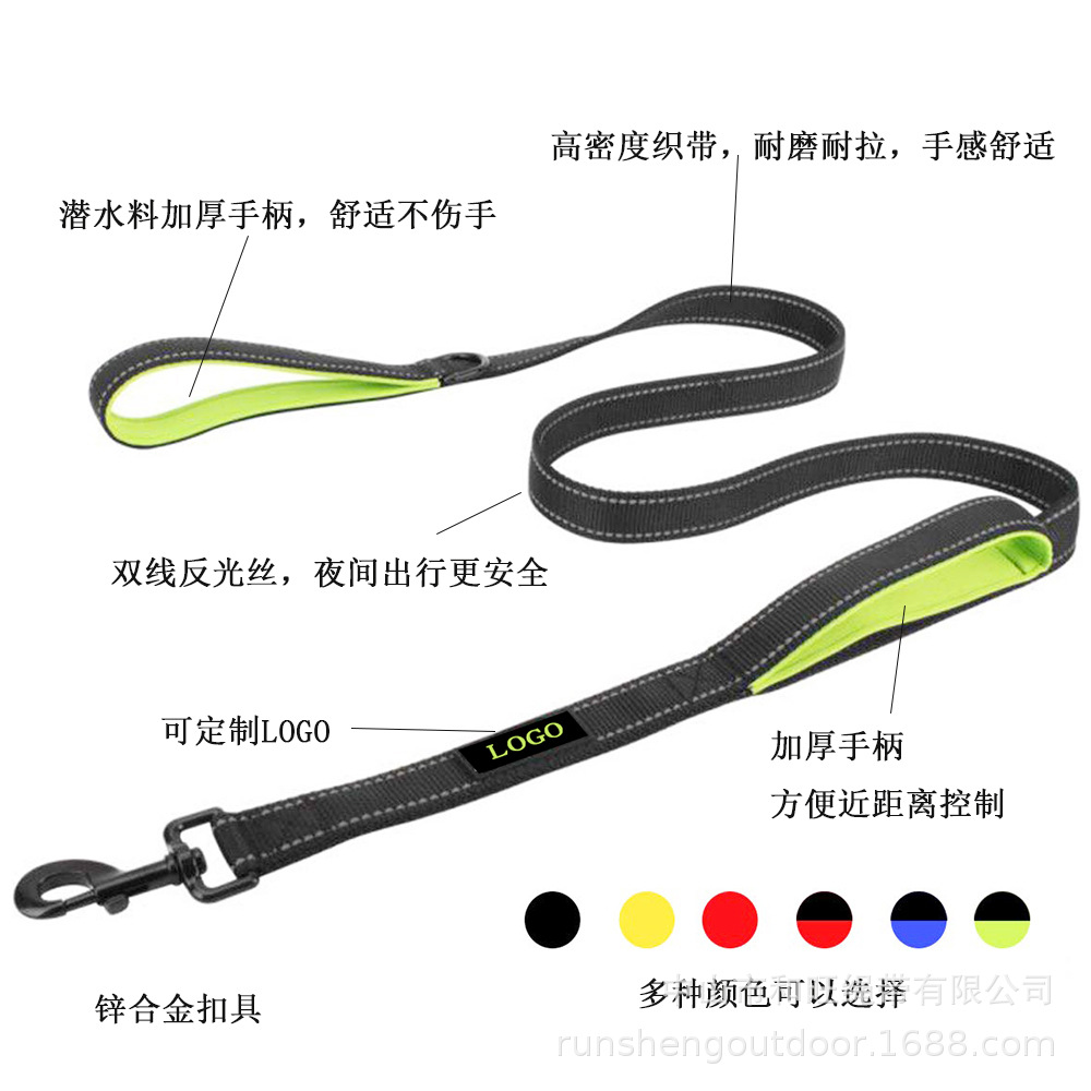 Pet Traction Rope 2019 Hot Selling Hands Dog Hand Holding Rope Lengthened Dog Chain
