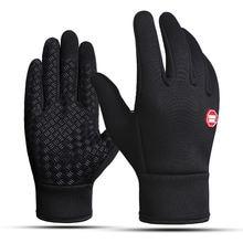 Зимние уличные спортивные перчатки с сенсорным экраном велосипедные