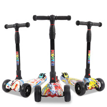 Children's Folding Scooter 3-6-12 Years Four Wheel Flash One Button Folding Increased Version car for children
