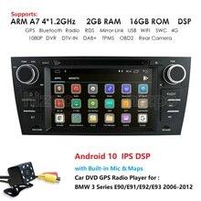 QUAD CORE Android10 Car DVD Player fit BMW 3 Series E90 E91 E92 E93 2006 2012 Car stereo Radio GPS Navigation 2G+16G DSP IPS RDS