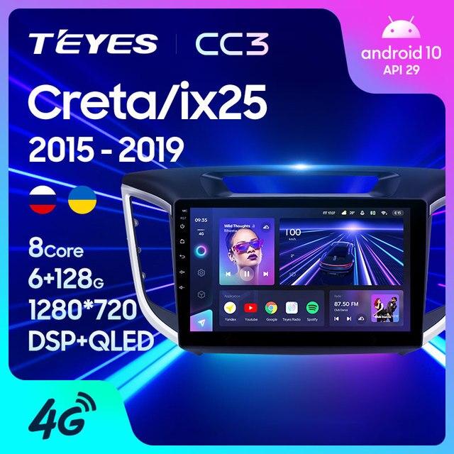TEYES CC3 Штатная магнитола For Хендай Крета GS For Hyundai Creta IX25 2015 - 2019 до 8-ЯДЕР, до 6 + 128ГБ 27EQ + DSP carplay автомагнитола 2 DIN DVD GPS android 10 мультимедиа автомобиля головное устройство 1