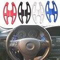 Металлический Автомобильный руль весло расширение переключения замена для BMW 3 серии E90 E92 E93 M3 E70 E71 X5M X6M