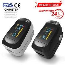 Oxímetro do dedo do oxímetro do dedo do monitor da frequência cardíaca da saturação spo2 do oxigênio no sangue