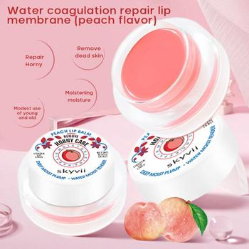 Moisturizing Lip Balm Anti-drying Desalination Fine-grain Color Change Lipstick Lasting Lip Gloss Sleeping Mask Makeup Lips Care image