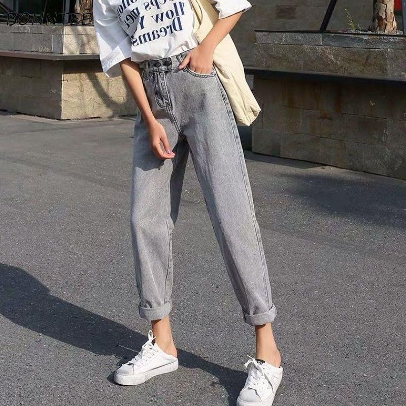 Jeans Women Harem Denim Solid Retro High Waist Zipper Elastic Ankle-length Womens Simple Trousers School All-match Loose Ulzzang