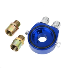 Car Universal Oil Filter Sandwich Adapter For Cooler Plate Kit AN10 Aluminum Oil Filters Part Provide direct installation wlr universal 15 rows trust type oil cooler an10 oil sandwich plate adapter with thermostat 2pcs nylon braided hose line black