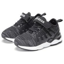 Buy New Kids Sport Shoes Casual Boys Girls Children Run Shoes Breathable Sneaker Children Baby Running Footwear Tennis Mesh Slip directly from merchant!