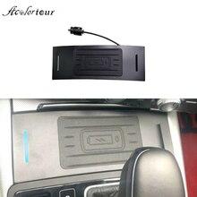 Auto caricatore del telefono senza fili supporto di tazza di acqua per Audi A6 C7 RS6 A7 mobile del basamento interno del telaio trim accessori qi carica veloce
