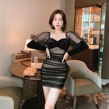 Осеннее женское сексуальное прозрачное Сетчатое облегающее платье