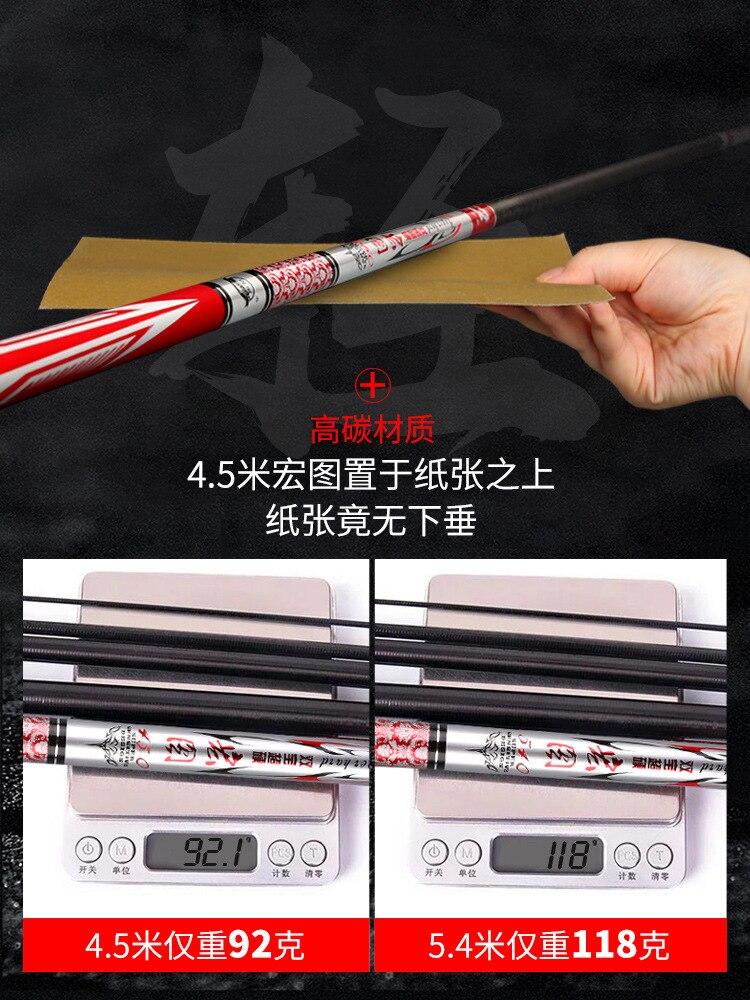Taiwan Hengel 46 T 60 T High Carbon Super Hard Ultra Licht 19 Tone 3.6 8.1 Meter super Hengel Kant Hengel Voor Grote Vissen - 2