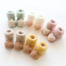Зимние Бархатные утепленные носки для новорожденных; носки для маленьких девочек и мальчиков; Нескользящие мягкие носки для малышей; теплая одежда; аксессуары