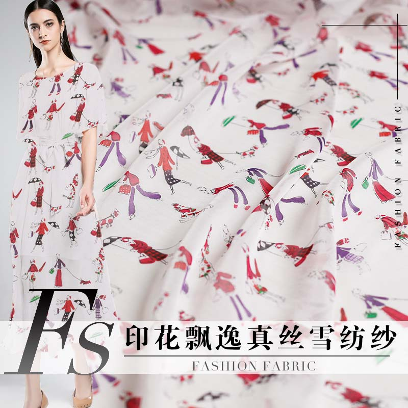 Abstract Character Printed Silk Chiffon Silk Fabric Light And Light Floating Spring And Summer Dress Fabric
