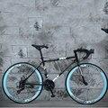 Дорожный велосипед с переменной скоростью  изогнутая фиксированная шестерня  двойные дисковые тормоза для мужчин и женщин  студенческий ра...