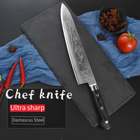 GHL Damascus Chef Knife Layers Japanese VG10 Steel Meat Cleaver Paring Slicing Filleting Kitchen Knives Razor Sharp Cooking Tool