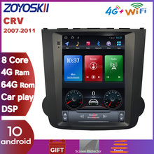 ZOYOSKII Android 10 os 10.4 inch vertical screen CAR radio GPS bluetooth USB navigation