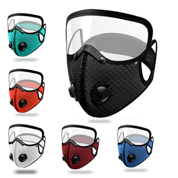 1PC Face Mouth Mask With 2 Breath Valve Black Cycling Mask With Goggles Dustproof Windproof Running Sports Mask For Adults TSLM1 1