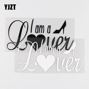 YJZT 16.5X8CM I am a High-heeled Shoe Lover Car Sticker Vinyl Decal Funny Cartoon Pattern Black/Silver 4C-0085