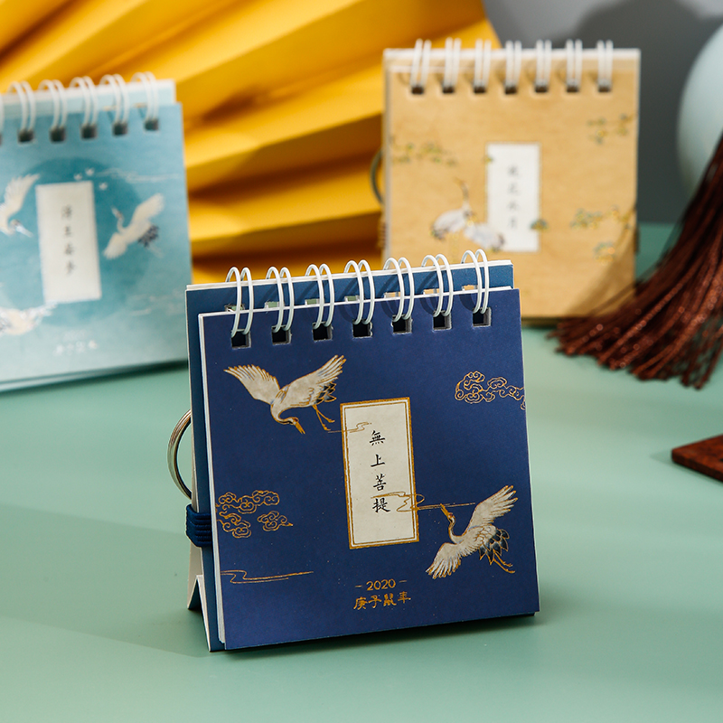 2020 Chinese Classical Style Crane Desktop Calendar DIY Mini Portable Calendars Key Chain Daily Schedule Planner