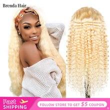 13x6 Glueless 613 Honey Blonde 180% Density Lace Front Wig Brazilian Deep Wave L