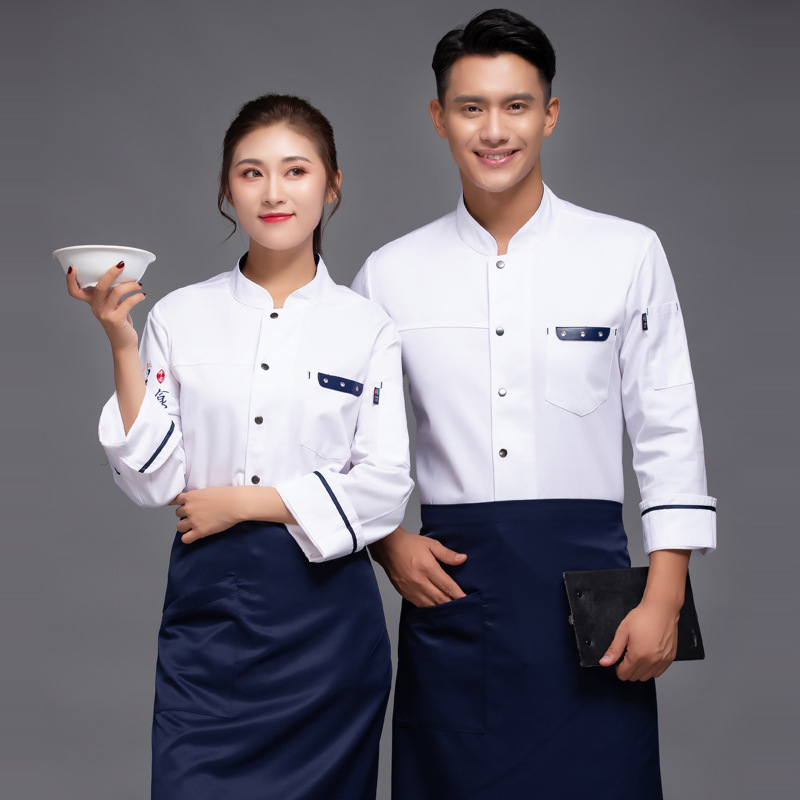 Work Clothes Men's Long Sleeve White Autumn And Winter Clothes Breathable Catering Chef's Clothes Hotel Kitchen Clothes