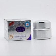 Original Kemele Moisturizer Whitening Freckle Cream Skin Care Product