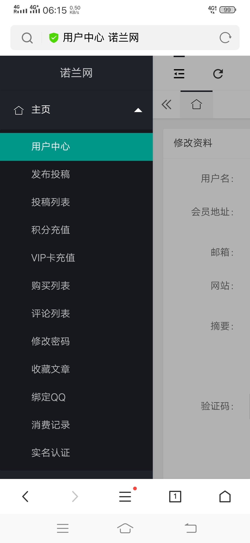 "zblogphp""用户中心""插件github免费版本下载安装教程"