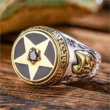 Хорошее Вибрация pentacle100 % s925 чистое серебро кольцо для