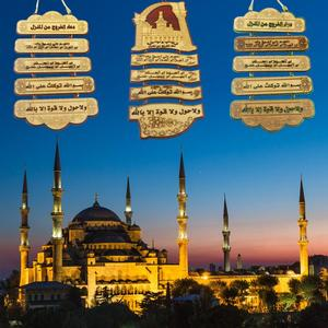 Image 5 - Taoup Place Wooden Ramadan Countdown Calendar DIY Crafts Pendants Eid Mubarak Accessories Ramandan Kareem Muslim Party Favors