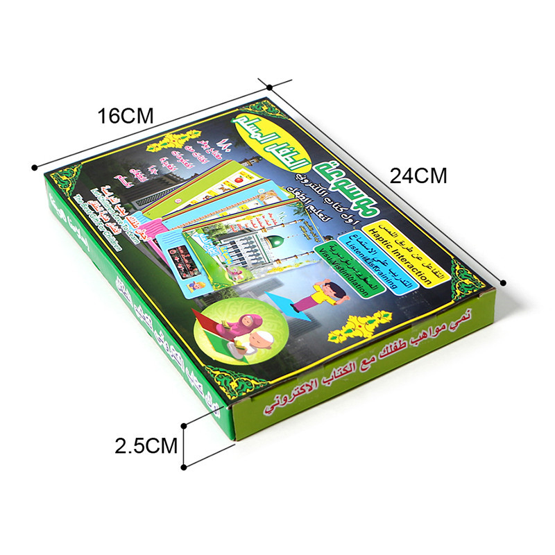 Arabic-Language-Reading-Book-Multifunction-Electronic-Learning-Reading-Machine-Muslim-Educational-Toys-Touch-Book-Children-s (3)