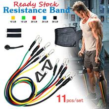 1/11PCS Fitness Resistance Bands Set Training Physical Therapy Home Workouts Elastic Band Pull Rope Yoga Exercise